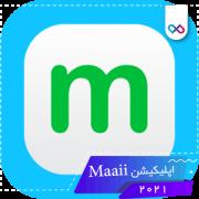 تصویر لوگوی اپلیکیشن Maaii : Free Calls & Messages مایی