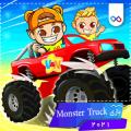 تصویر لوگوی بازی Monster Truck Vlad & Niki مانستر تراک