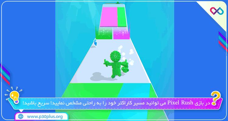 دانلود بازی Pixel Rush - Epic Obstacle Course Game پیکسل راش برای اندروید