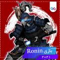 تصویر لوگوی بازی Ronin : The Last Samurai رونین لاست سامورایی