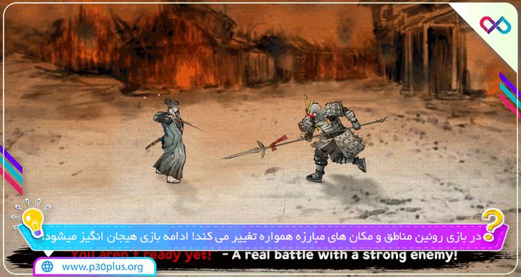 دانلود بازی Ronin : The Last Samurai رونین لاست سامورایی برای اندروید
