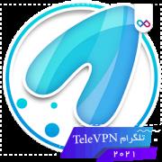 تصویر لوگوی اپلیکیشن Tele VPN ضد فیلتر تله وی پی ان