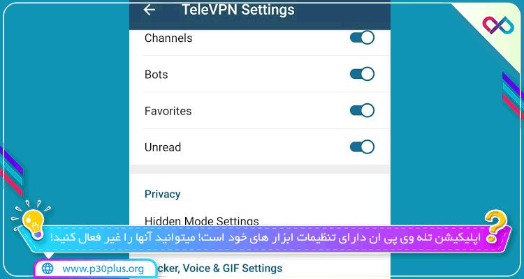 دانلود اپلیکیشن Tele VPN ضد فیلتر تله وی پی ان برای اندروید