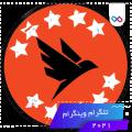 تصویر لوگوی اپلیکیشن وینگرام ضد فیلتر Vin Gram