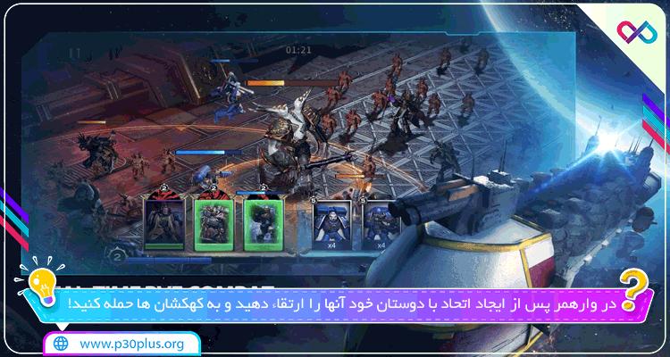 دانلود بازی Warhammer 40,000 : Lost Crusade وارهمر لاست کروسید برای اندروید