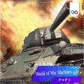 تصویر لوگوی بازی World of War Machines ورلد آف وار مچینز