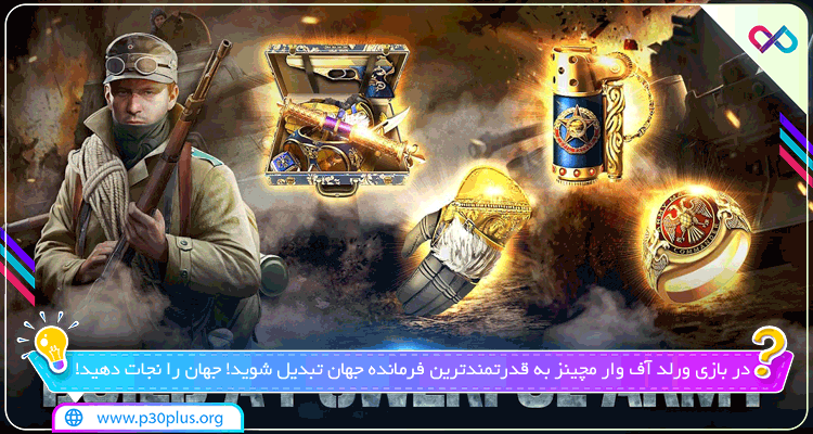 دانلود بازی World of War Machines - WW2 Strategy Game ورلد آف وار مچینز برای اندروید