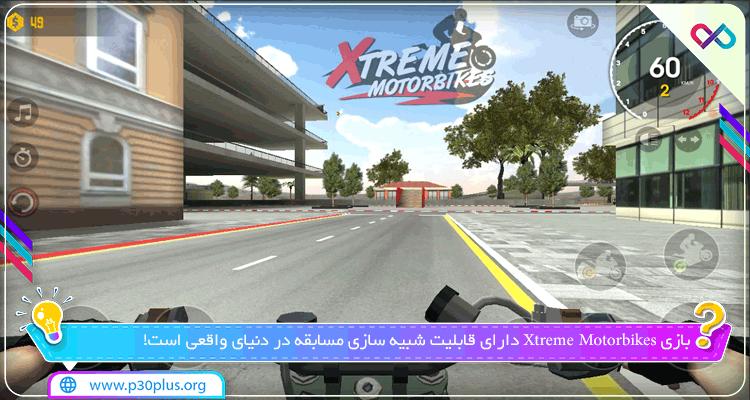 دانلود بازی Xtreme Motorbikes اکستریم موتور بایکس برای اندروید
