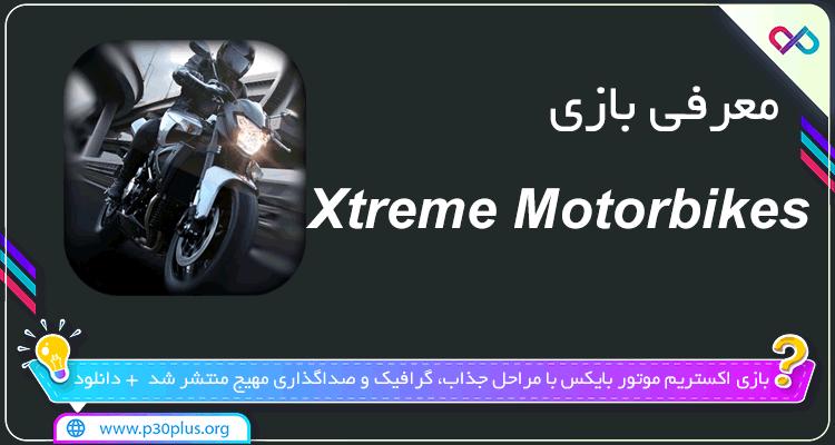 تصویر معرفی بازی Xtreme Motorbikes اکستریم موتور بایکس