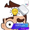 تصویر لوگوی بازی 2 DOP داپ 2