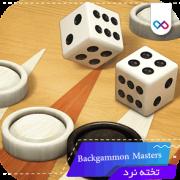 Backgammon-Masters