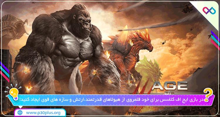 دانلود بازی Age of Colossus ایج اف کلاسس برای اندروید