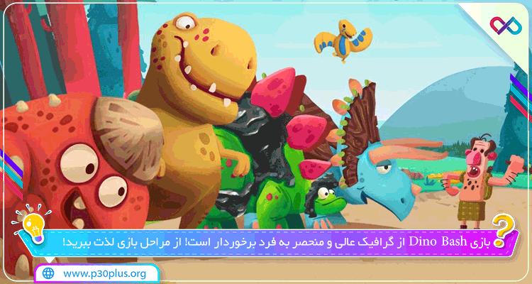 دانلود بازی Dino Bash - Dinosaurs v Cavemen Tower Defense Wars دینو باش برای اندروید