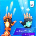 تصویر لوگوی بازی Ice Man 3D مرد یخی سه بعدی