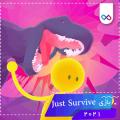 تصویر لوگوی بازی Just Survive جاست سروایو