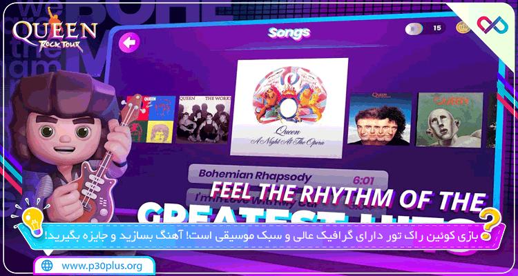 دانلود بازی Queen : Rock Tour - The Official Rhythm Game کوئین راک تور برای اندروید