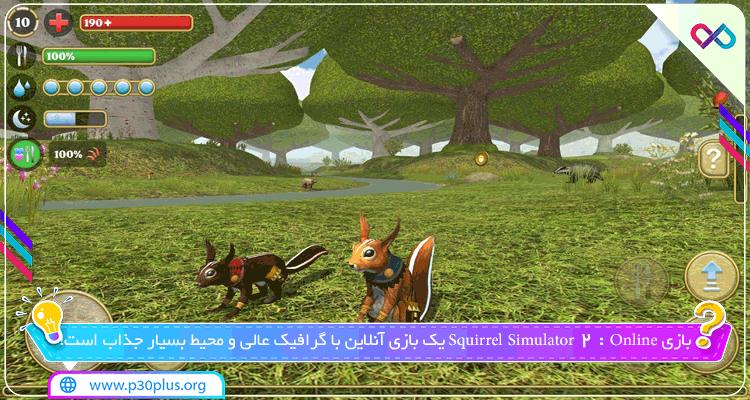 دانلود بازی Squirrel Simulator 2 : Online سکورل سیمولاتور برای اندروید