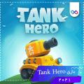 تصویر لوگوی بازی Tank Hero تانک هیرو