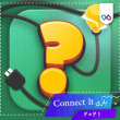 تصویر لوگوی بازی Connect It - Picture Quiz کانکت ایت پیکچر کوییز