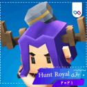 تصویر لوگوی بازی Hunt Royal هانت رویال