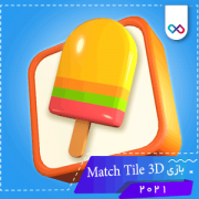 تصویر لوگوی بازی Match Tile 3D مچ تایل تری دی