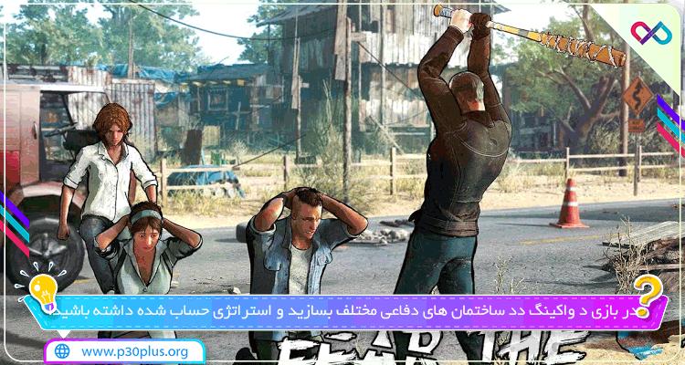 دانلود بازی The Walking Dead : Survivors د واکینگ دد برای اندروید