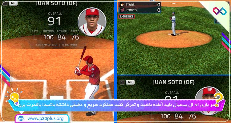 دانلود بازی MLB Tap Sports Baseball 2021 ام ال بی بیسبال برای اندروید