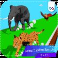تصویر لوگوی بازی Animal Transform Race - Epic Race 3D انیمال ترانسفورم ریس