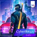 تصویر لوگوی بازی Cyberika : Action Adventure Cyberpunk RPG سایبریکا