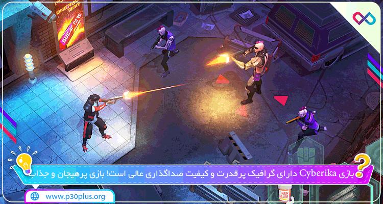 دانلود بازی Cyberika : Action Adventure Cyberpunk RPG سایبریکا برای اندروید
