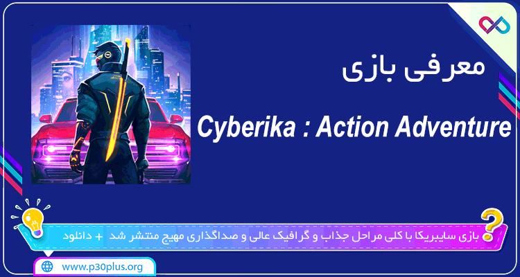 تصویر معرفی بازی Cyberika : Action Adventure Cyberpunk RPG سایبریکا