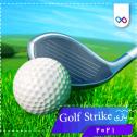 تصویر لوگوی بازی Golf Strike گلف استریک