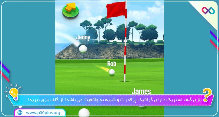 دانلود بازی Golf Strike گلف استریک برای اندروید