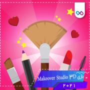 تصویر لوگوی بازی Makeover Studio 3D میک اور استودیو سه بعدی