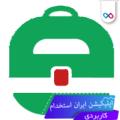 دانلود برنامه ایران استخدام اندروید