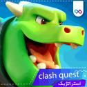 دانلود بازی اندروید کلش کوئست clash quest