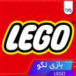 whats-the-lego