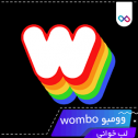 دانلود wombo مود شده برای اندروید