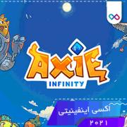 اکسی اینفینیتی Axie Infinity