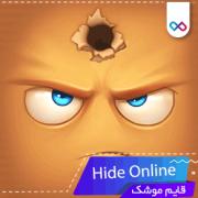 دانلود بازی hide online پول بی نهایت - پنهان شده اندروید