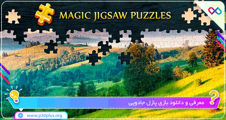 Jigsaw-Puzzles