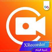 XRecorder11