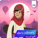 alto's-odyssey