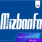 mizbanfa